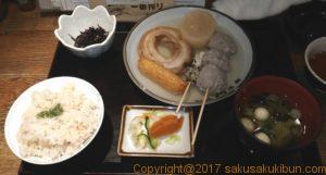 金沢おでん定食