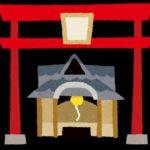 吉田靖直は早稲田で実家は神社・タモリ倶楽部注目トリプルファイヤー