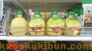 100均レモン果汁1