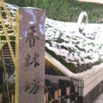 金沢香林坊周辺のランチのお店・ご当地グルメのおすすめ和食ランチ