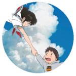 細田監督『未来のミライ』あらすじ・舞台はなぜ磯子と金沢?時代は?
