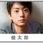 ブレイク予測俳優健太郎・母はデザイナー、本名や恋愛観、性格は?