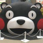 熊本駅で買えるおつまみ土産・甘くないお菓子以外のおすすめ
