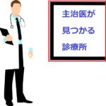 肌のシワ・たるみ予防のミネラル!カルシウムを効率的に摂る方法|主治医が見つかる診療所
