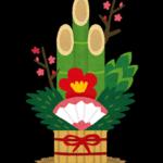 正月飾りの意味と処分方法|家庭での捨て方は?使いまわしは?