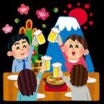 お正月はいつまで?正月飾りは?松の内の期間が関東と関西で違う理由