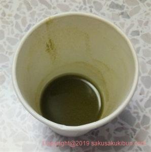 白井田七茶残り