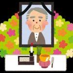ソレダメ葬儀&相続SP|格安お葬式直葬とは?デジタル遺産・生前にやること