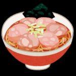 ご当地麺総選挙ベスト20!ランキング結果・人気No.1日本一の食べるべき麺は?