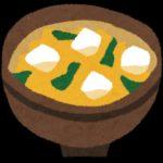 林修の今でしょ講座|朝食のお味噌汁で血糖値&血圧上昇を抑制!秋の長生き朝食SP2019