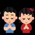 10万円でできるかな|宝くじが当たる開運のお寺長福寿寺と吉ゾウくん