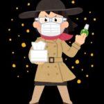 この差って何ですか|花粉症対策の食事&換気&掃除の仕方・メカニズム天秤理論とは?