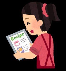 時短簡単レシピ