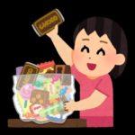 お菓子総選挙2020ランキング結果ベスト30!予想&過去2016結果との比較一覧も