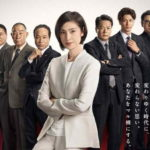キントリ2021視聴率(緊急取調室4)&過去シリーズ視聴率まとめ・テレ朝ドラマ2021
