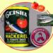 ゲイシャGEISHAとは?ナイジェリアと国民食サバのトマト漬け缶詰
